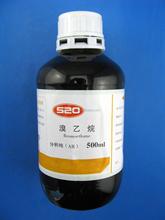 Bromoethane form China Hengchang Chem Factory