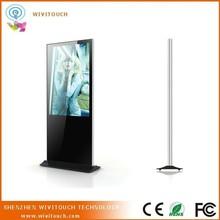 high quality Floor-standing Touch Kiosk(FSK)indoor advertising kiosk;ad display poster for supermarket