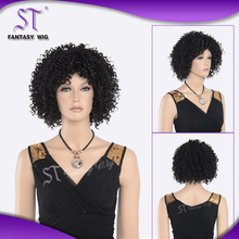 New arrival curly afro wigs light pink synthetic wig