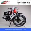 250W folding electric bike, mini folding electric bike, mini pocket bike for sale cheap with EN15194