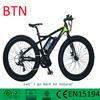 2015 EN15194 26inch 36v full suspension mountain ebike