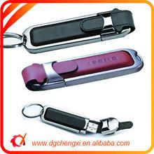 Up Market Leather Key USB Flash Memory Drive And Novel Style Flash leather Case Usb