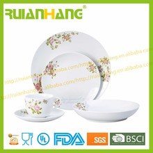 Porcelain purple flowerl dinnerware, elegance fine porcelain dinner sets