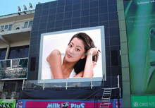 P6.67mm outdoor full color led display led commercial advertising display screen led curtain