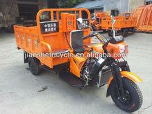 150cc,200cc,250cc three wheel motor scooter