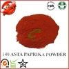 Herbs and spices SEASONING POWDER Chili powder pizza seasoning
