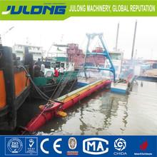 China sand mining dredger/sand dredging boat/ gold dredging boat for sale