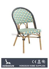 C220 Aluminium wicker chair outdoor chair