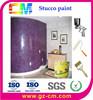 Interior Wall Stucco Paint Texture decorative wall coating