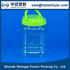 cheapest price large supplyplastic canisters food grade