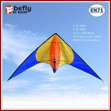 Traction power kids large parafoil kite