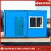 quick assemble shipping container price hong kong