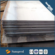 hot rolled steel plate/hot rolled plate