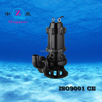 Submersible pump for sewage