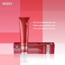 Salon style nice red highlight hair color