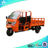 best 150cc 200cc 250cc 300cc tricycle price adult with roof