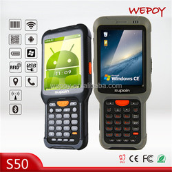 Hot selling high speed infrared tablets optional Android WinCE manufacturer