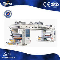 Hot selling Low price ! High speed plastic film laminating machine dry type