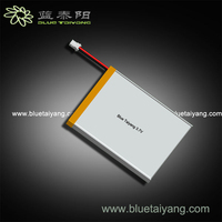306493 1000mAh power lithium battery rechargeable battery 3.7v 1000ma