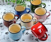 porcelain/ceramic milk mug