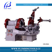 CN50A 2-inch REX Pipe Threading Machine Manufacturers with CE