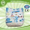 China good supplier hot sale Baby Diapers pad high Quality alike brand