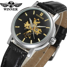 Classic Leather silver color Wristwatch stylish women watch,women stylish watches,stylish girls watch