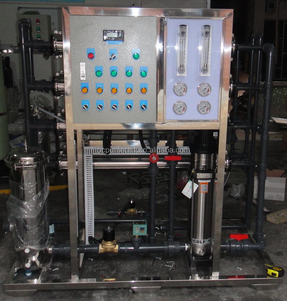 ro machine price