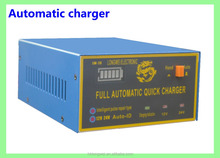 Car Battery Charge,AUTO CAR BATTERY CHARGER,Industrial Car Battery Charger 12V 24V output