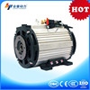 Forklift parts HPB8.6-4 battery powered electric motor