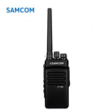 SAMCOM Profesional walkie talkie specifications CP-300