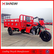 Wholesale Alibaba Supplier Manufacturer New Products Tricycle China/China Tricycle/Tricycle