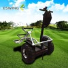 5Years' Experience!ESWING Off-Road ES1350X self balance e scooter wholesale golf electric scooter