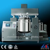 0.08Mpa 0-60r/min high shear vacuum emulsifying mixer