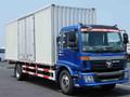 Bj1133vjpgg Auman 4 * 2 Euro2 TX mão esquerda usado mercedes actros caminhões usado duplo de caminhão de táxi usado man diesel caminhões