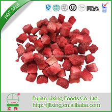 Excellent quality professional freeze dried cherry fruit juice