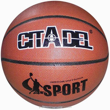 China factory direct PVC wholesale basketball