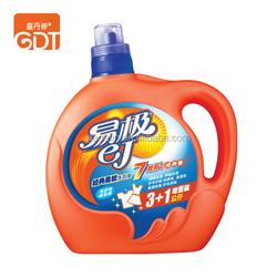 Marine silicon soft adult laundry liquid detergent OEM liquid soap
