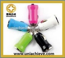Uniachieve design dual USB plugs car charger adapter for all USB chargeable devices