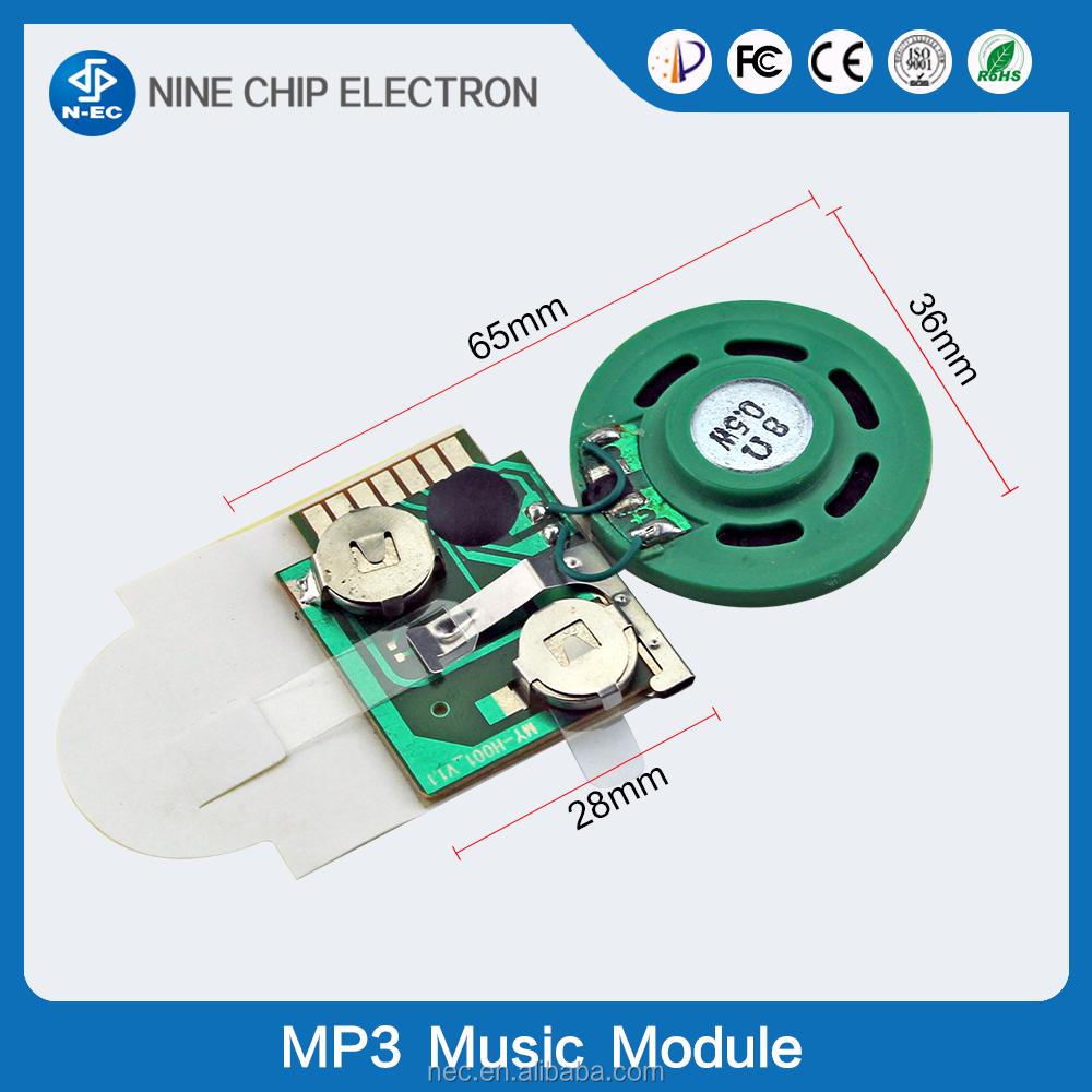 Модуль для музыкальных открыток