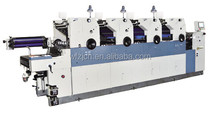 Germany best!2014 CE certificate four color offset pinter offset press used printing press machines for sale