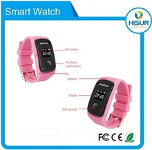 wristwatch gsm gps belt for kids with smallest size and waterproof -Caref watch only for sole agent