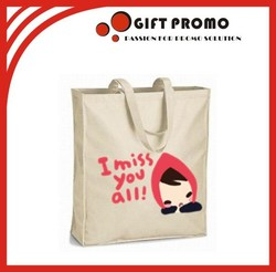 High Quality Promotional Plain Canvas Tote Bag