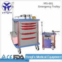 YFS-001 Hospital Crash Cart Medical trolley emergency trolley equipment function