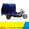 150cc Aqua-Cycle Water Trike