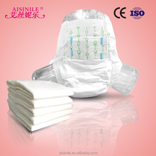 free sample CE and ISO certificated disposable adult pull ups 2015