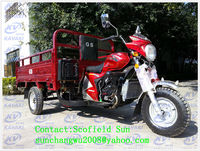 150cc double water cooled cargo tricycle