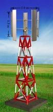 Wind Generator / Wind turbin Vertical 1KW