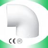 Best PVC Pipe fittings- PVC Elbow SCH40 SAM-UK
