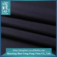 Wholesale fabric High quality Cheap Wholesale tr suiting fabric material for men